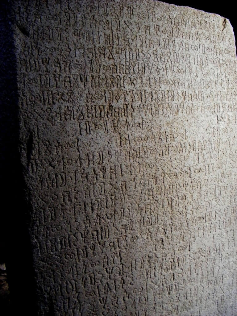 Ezana, stone inscription, Ethiopia, Africa, Axum