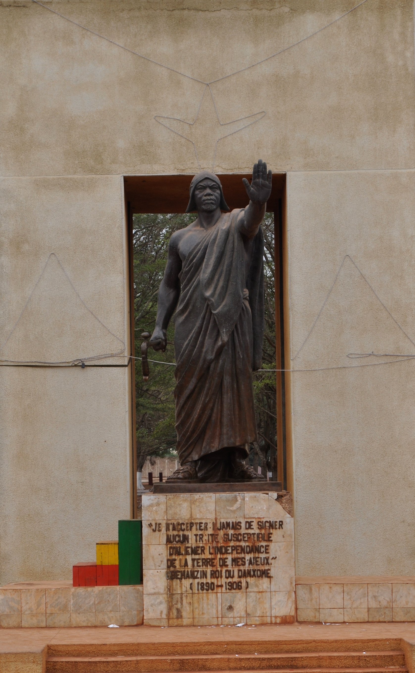 Benin - Behanzin monument